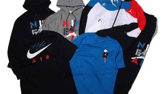 "【Nike】Jordan Legacy AJ4 ""What The"" アパレルコレクションが国内11月23日に発売予定"