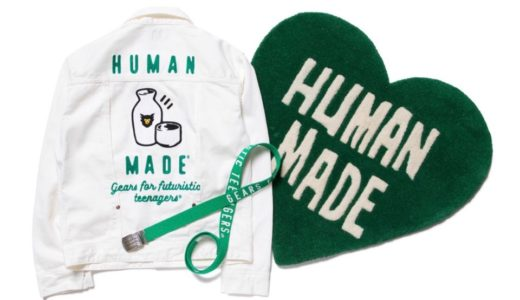 【HUMAN MADE®】渋谷パルコ店オープン記念アイテムが11月22日に発売予定