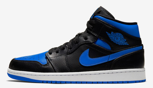 【Nike】Air Jordan 1 Mid
