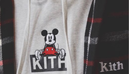 【Kith × Disney】ミッキーマウス90周年を祝した最新コラボコレクションが11月18日に発売予定
