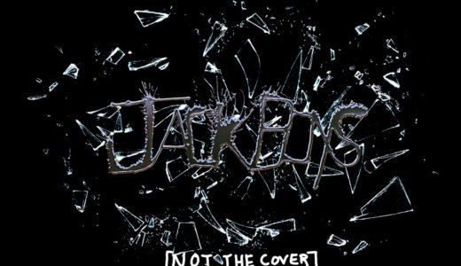"""【Travis Scott】 """"JACKBOYS"""" BLACK JACKアパレルコレクションが発売開始"""