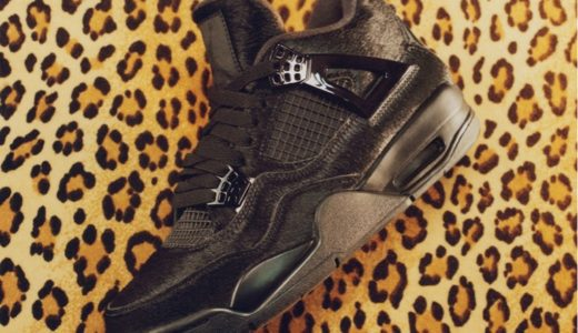 "【Olivia Kim × Nike】Air Jordan 4 ""Pony Hair""が国内11月8日に発売予定"