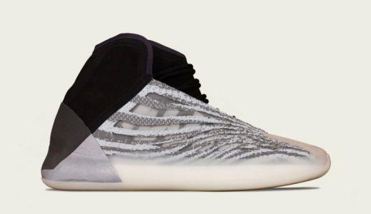 【adidas】新作 Yeezy Basketball Quantumが2020年2月16日に発売予定