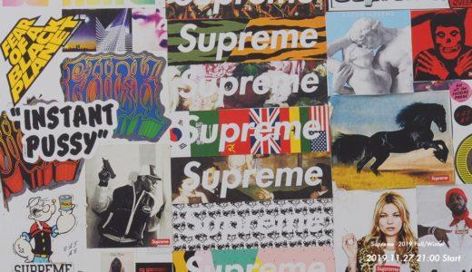 【Supreme】UG.SHAFTにて2019FW Week13に発売されたアイテムなどが11月27日に再販予定