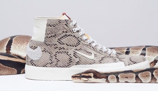 "【Nike SB × SOULLAND】Blazer Mid ""FRI.Day 03″が11月22日に発売予定"