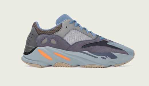 "【adidas】YEEZY BOOST 700 ""CARBON BLUE""が発売予定"