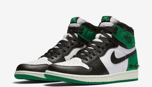 【Nike】Wmns Air Jordan 1 Retro High OG