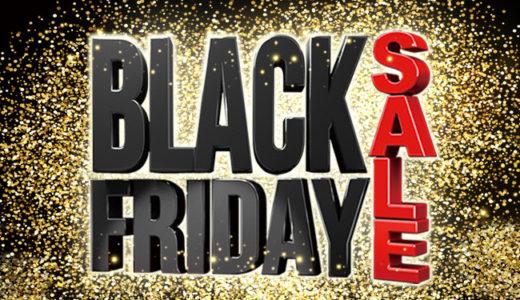 【セール情報】ABC-MARTオンラインにてBLACK FRIDAY SALEが11月22日よりスタート