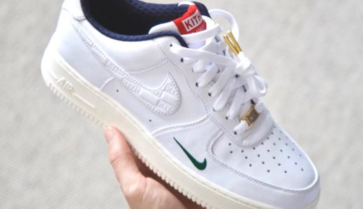 【Kith × Nike】Air Force 1 Lowが2020年春に発売予定か