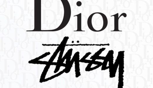 【Dior × Stüssy】2020年にコラボレーションが実現!12月3日にその真相が明らかに…