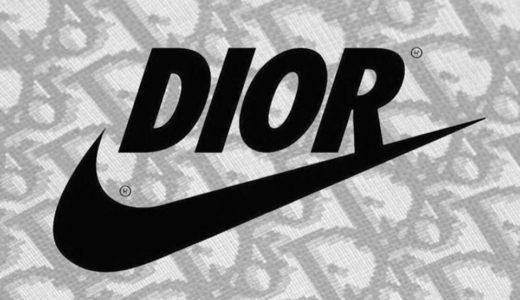 【Nike × Dior】2020年にコラボレーションが実現!新たな情報が浮上