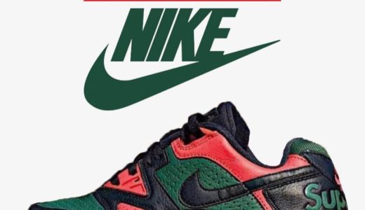 【Supreme × Nike】Air Cross Trainer 3 Lowが2020SSシーズンに発売予定
