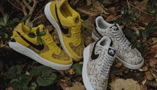 【Nike】Air Force 1 '07 PRM