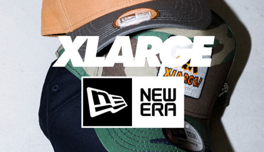 【XLARGE®︎ × NEW ERA®︎】WALKING APE CAPの再販予約受付が開始