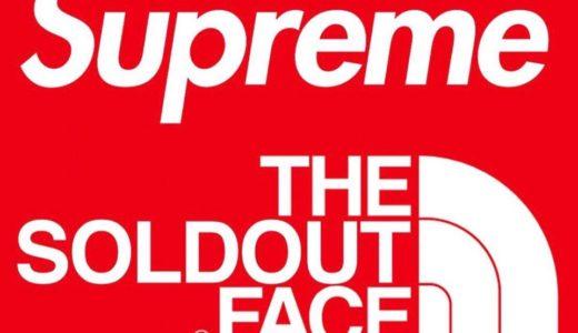 【Supreme】2019FW WEEK18 US アメリカでの完売タイムランキングが公開