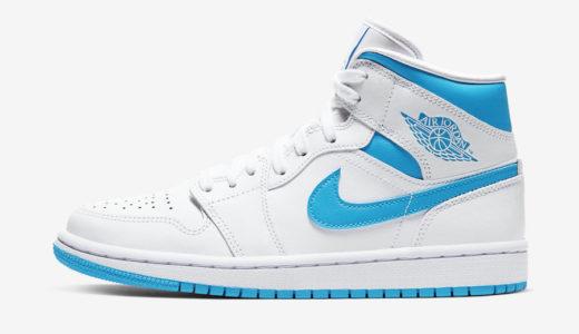 【Nike】WMNS Air Jordan 1 Mid