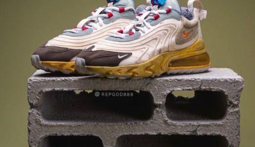 【Nike × Travis Scott】Air Max 270 Reactが2020年3月に発売予定
