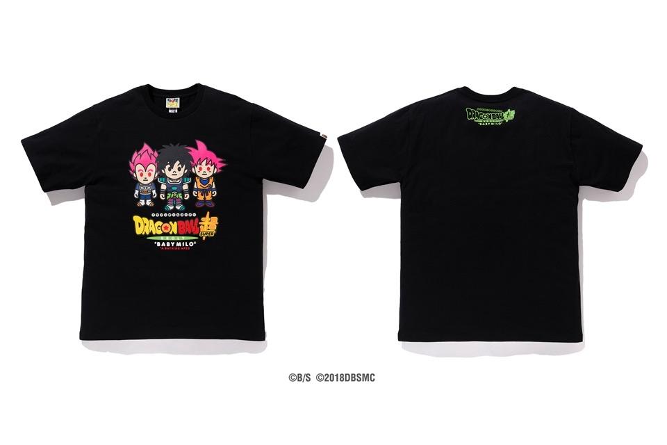 Dragons Kids T-Shirt Dragon Master 5 to 12 years black