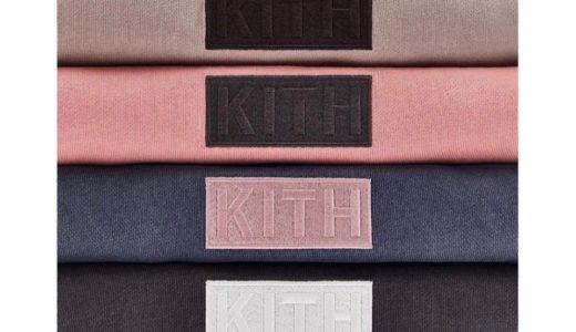 【KITH】MONDAY PROGRAM 新作Box Logoフーディーが12月2日に発売予定