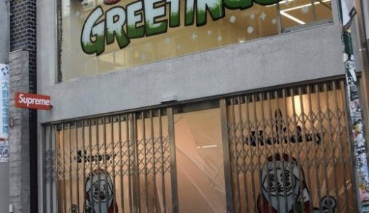 Supreme大阪店で窃盗事件が発生。犯人は逮捕され、「バーの開店資金が欲しかった」