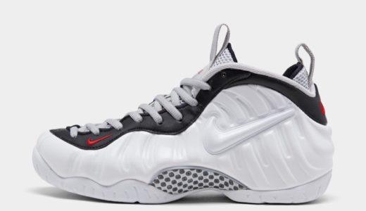 【Nike】Air Foamposite Pro