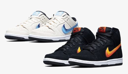 "【Nike SB】Dunk Low & High ""Truck It"" Packが国内1月11日に発売予定"