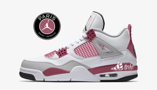 【Nike × PSG】Air Jordan 4 Retro BCFCが2020年9月に発売予定