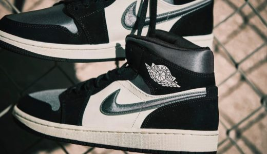 "【Nike】Air Jordan 1 Mid SE ""Black Satin""が国内1月1日に発売予定"