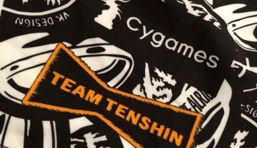 【RIZIN.20】VERDYが手がけたTEAMウェアを那須川天心が着用