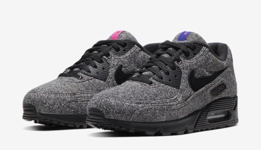 【Nike × LOOPWHEELER】Air Max 90 LWが12月14日に発売予定