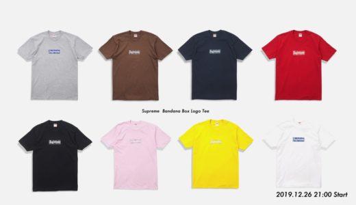 【Supreme】UG.SHAFTにて2019FW Week17に発売されたアイテムなどが12月26日に再販予定