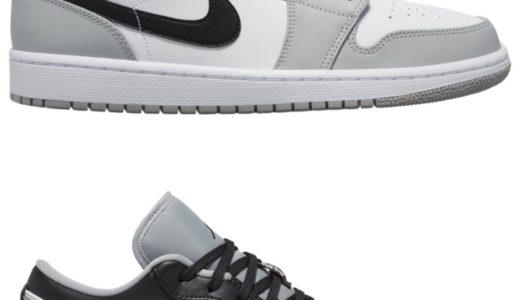 "【Nike】Air Jordan 1 Low & Mid ""Light Smoke Grey""が近日発売予定"
