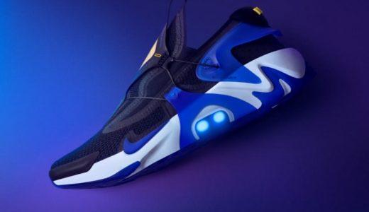 "【Nike】Adapt Huarache ""Racer Blue""が国内12月12日に発売予定"