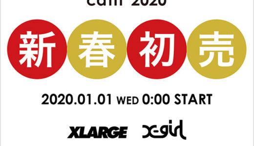 【XLARGE®︎】califオンラインにて2020新春初売りセールが1月1日よりスタート
