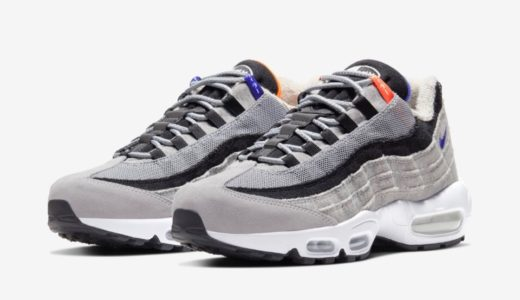 【Nike × LOOPWHEELER】Air Max 95 LWが12月7日に発売予定
