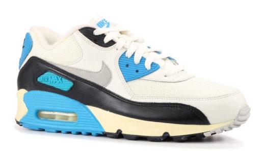 "【Nike】Air Max 90 OG ""Laser Blue""が2020年秋に復刻発売予定"