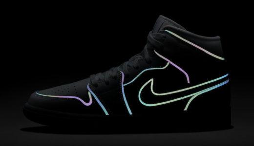 【Nike】WMNS Air Jordan 1 Mid SE