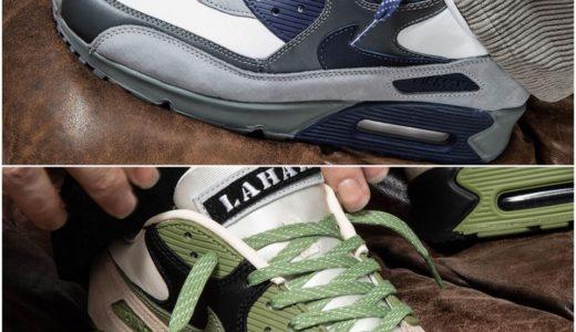 "【Nike】Air Max 90 NRG ""Lahar Escape"" 全2色が12月19日に発売予定"