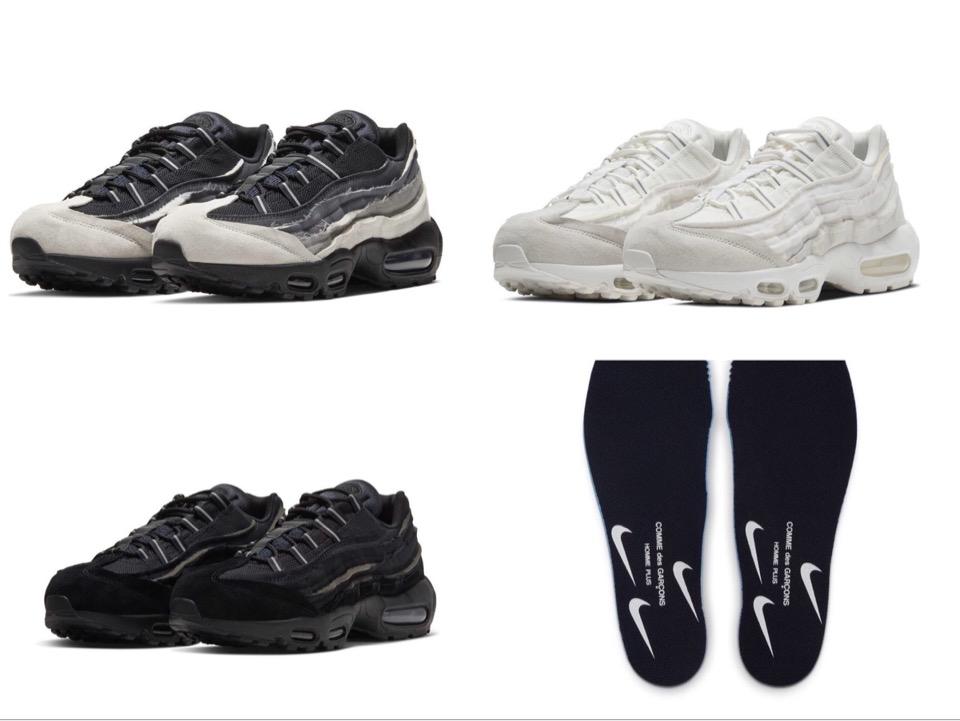COMME des GARCONS HOMME PLUS × Nike】Air