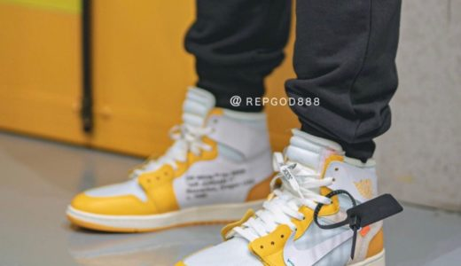"【Off-White™ × Nike】Air Jordan 1 High ""Canary Yellow""が2020年に発売予定か"