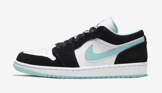 "【Nike】Air Jordan 1 Low ""Island Green""が近日発売予定"