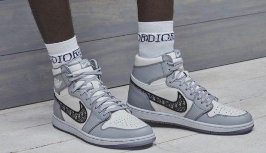 【Dior × Nike】コラボAir Jordan 1 High OGが2020年4月に発売予定