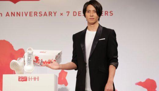 【山下智久 × Onitsuka Tiger】70周年記念シューズ RINKAN BOOT GFWDが12月26日に発売予定