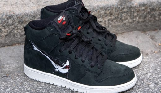 "【OSKi × Nike SB】Dunk High ""Shark""が12月14日に発売予定"