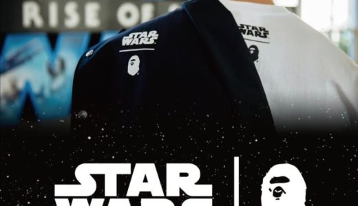 【BAPE® BABY MILO® × STAR WARS™】最新コラボコレクションが12月21日に発売予定