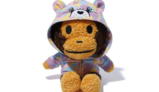 【BAPE® × CARE BEARS™】コラボコレクションが12月14日に発売予定