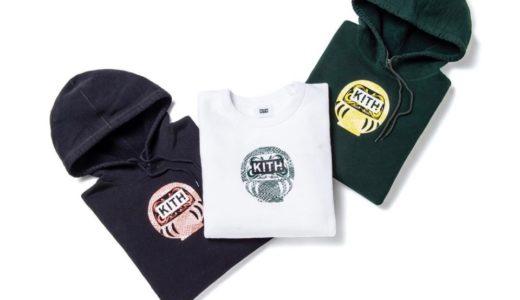 【Kith Treats】ダルマをモチーフにした新作アイテムが国内1月3日に発売予定