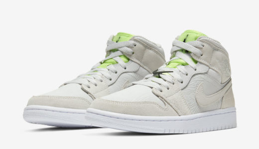 "【Nike】WMNS Air Jordan 1 Mid ""Vast Grey""が近日発売予定"
