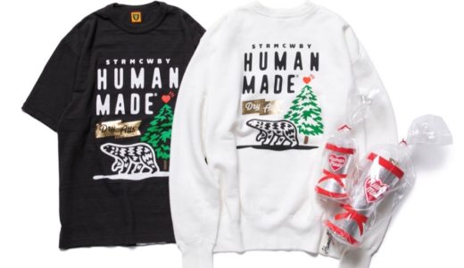 【HUMAN MADE®︎】CHRISTMAS COLLECTIONが12月7日に先行発売予定