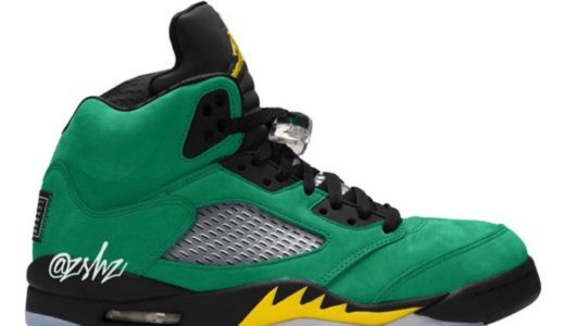 "【Nike】Air Jordan 5 Retro SE ""Oregon Ducks""が2020年9月12日に発売予定"